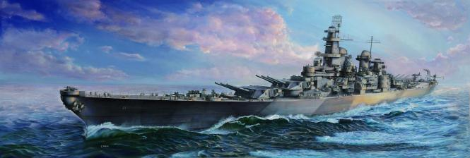USS Iowa BB-61 US Navy Battleship