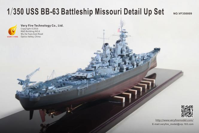 USS Missouri (BB-63) Detail Up Set (for Veryfire VF350903/VF350909)