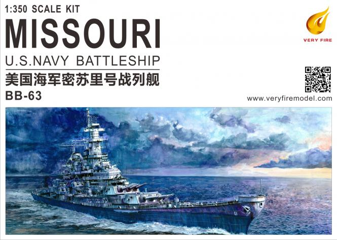 USS Missouri BB-63 US Navy Battleship