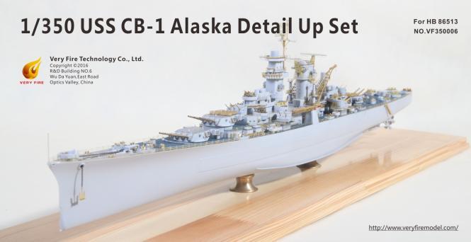 USS Alaska Detail Set (for HobbyBoss 86513)