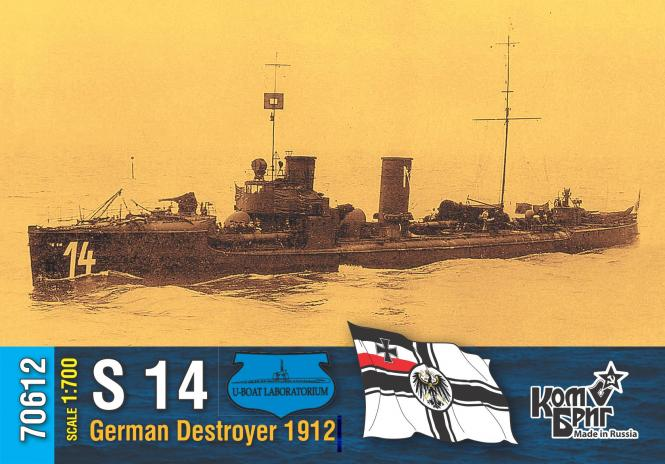 S 14 German Destroyer 1912