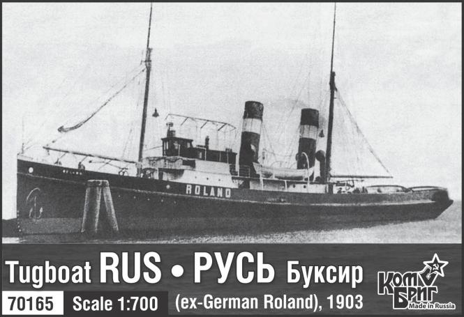 Rus Tugboat (ex-German Roland) 1903