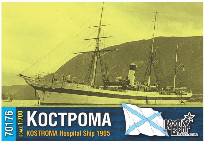 Kostroma Hospital Ship 1905