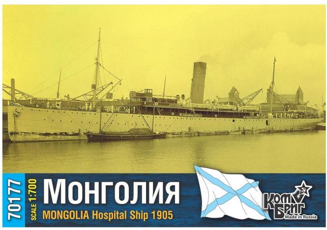 Mongolia Hospital Ship 1905