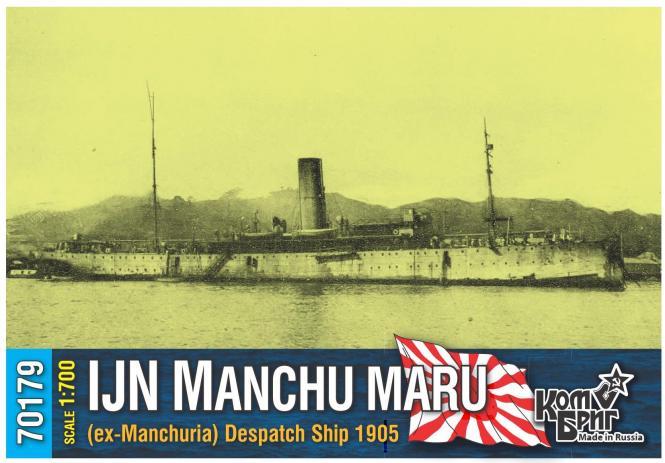 IJN Manchu Maru (ex-Manchuria) Despatch Ship 1905