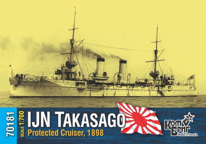 IJN Takasako Protected Cruiser\; 1898