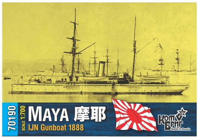 IJN Maya Gunboat\; 1888
