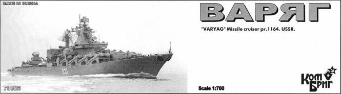 Varyag Miss.cruiser pr.1164