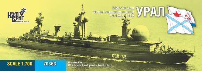 Soviet communications ship SSV-33 Ural Pr.1941, 1989