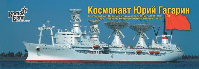 Kosmonaut Yuri Gagarin Communications Ship Pr. 1909, 1971