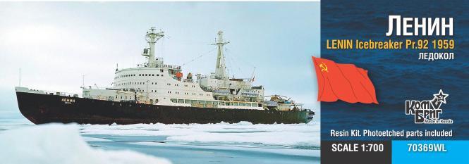 Lenin Icebreaker Pr.92\; 1959 Full Hull