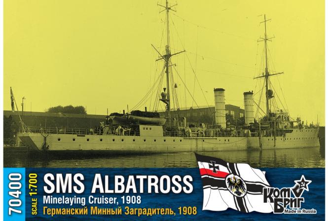 SMS Albatross Minelaying Cruiser, 1908
