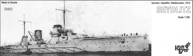Seydlitz 1913