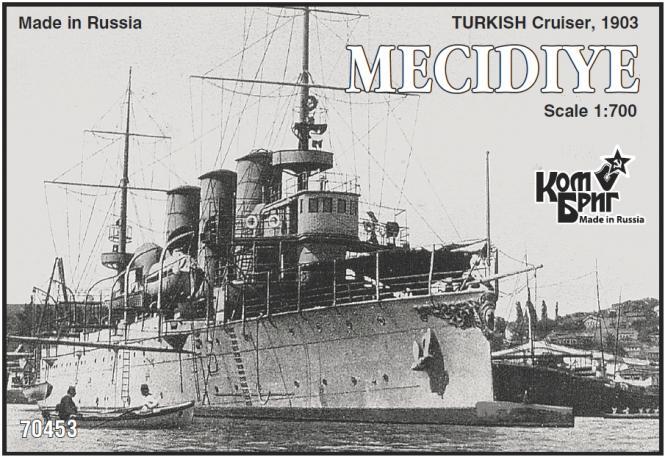 Mecidiye Turkish Cruiser 1903
