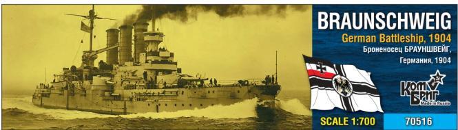 SMS Braunschweig German Battleship, 1904