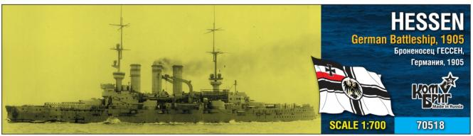 SMS Hessen German Battleship, 1905