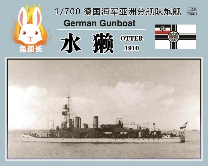 German River Gunboat SMS Otter (1910)