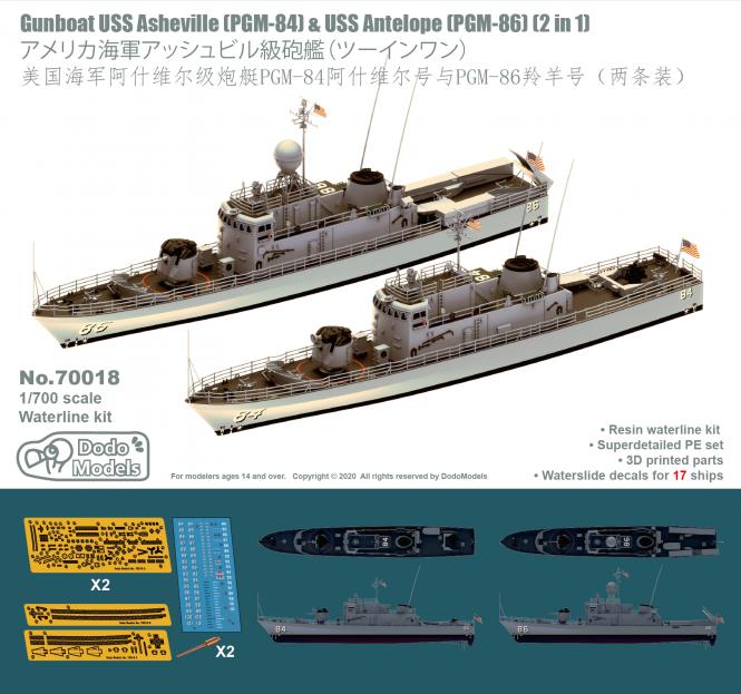 Gunboat USS Asheville (PGM-84) & USS Antelope (PGM-86) (2 in 1)