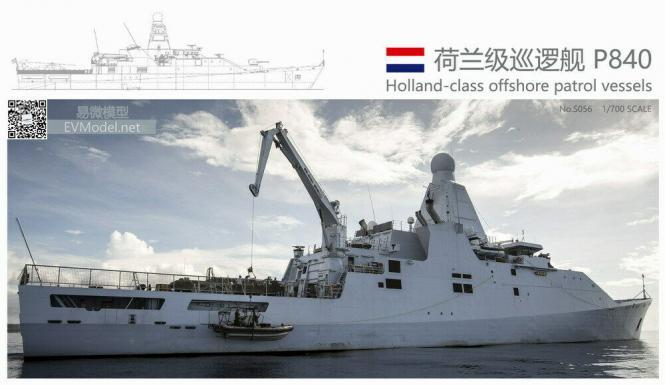 Holland Class offshore patrol vessels P840