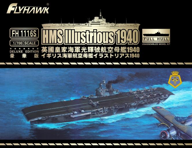 HMS Illustrious Aircraft Carrier 1940 DeLuxe Edition