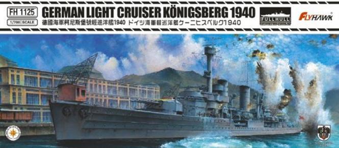 German Light Cruiser Königsberg 1940