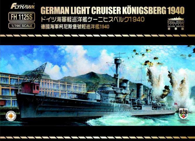 German Light Cruiser Königsberg 1940 DeLuxe