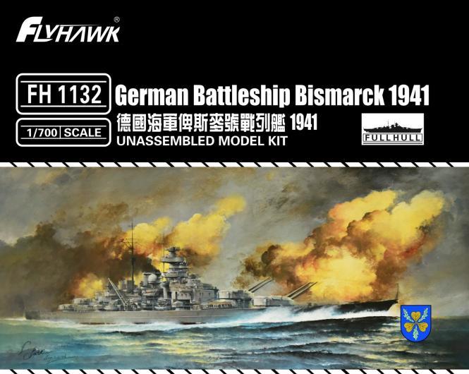 German Battleship Bismarck 1941