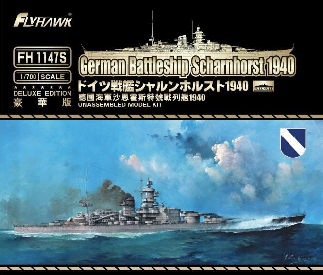 German Battleship Scharnhorst 1940 Deluxe