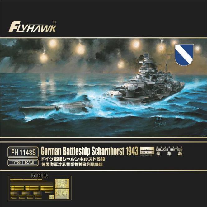 German Battleship Scharnhorst 1943 Deluxe
