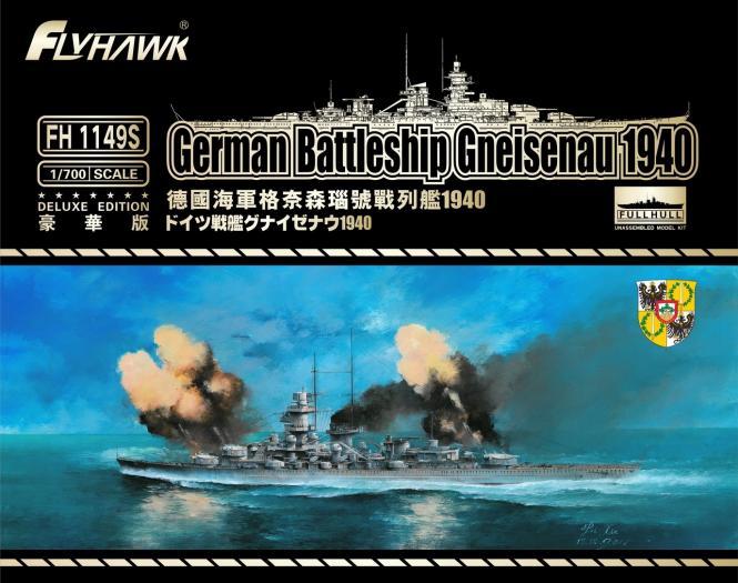 German Battleship Gneisenau 1940 Deluxe