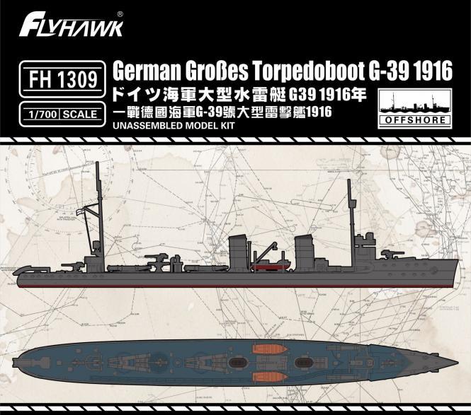 German Großes Torpedoboot G-39 1916