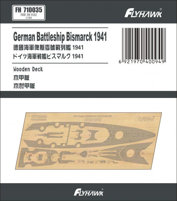 German Battleship Bismarck 1941 Wooden Deck