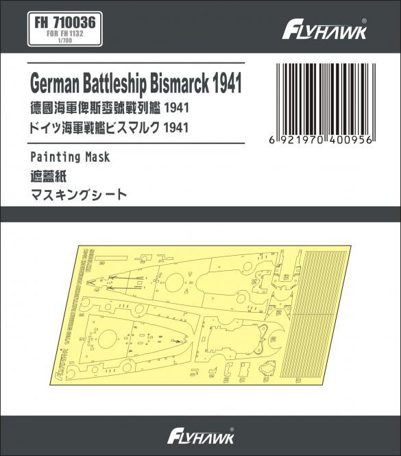German Battleship Bismarck 1941 Deck painting mask