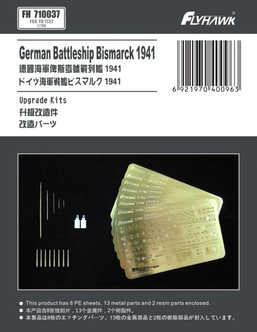 German Battleship Bismarck 1941 photo-etched set