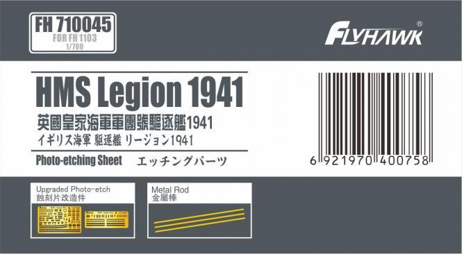 HMS Legion 1941 Photo-etching sheet