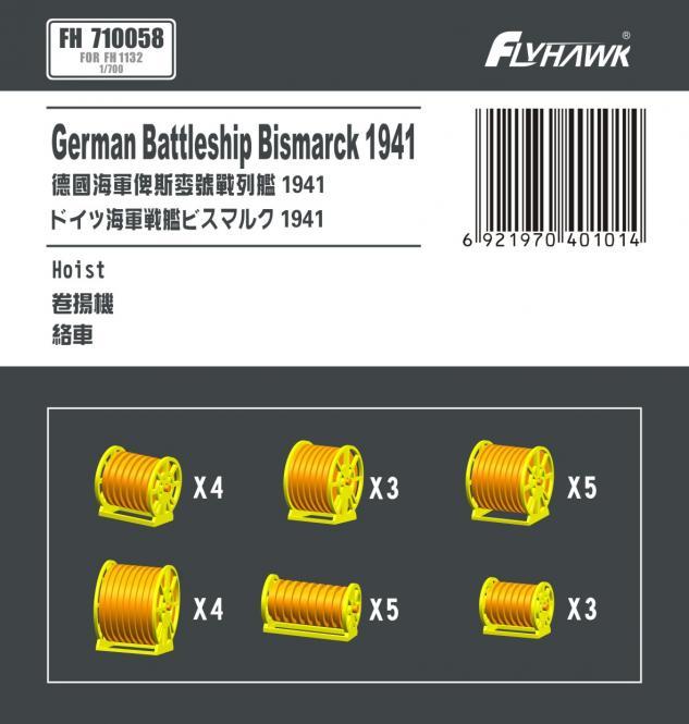 German Battleship Bismarck 1941 Reel