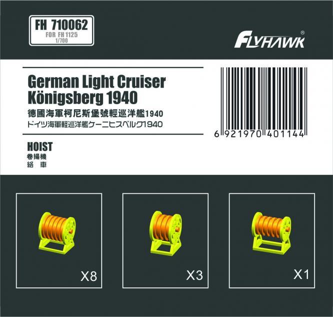 German Light Cruiser Königsberg 1940 Hoist