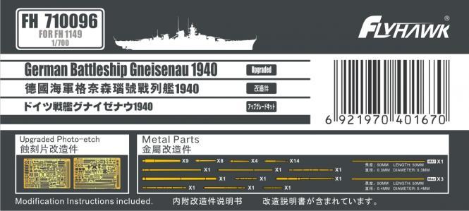 German Battleship Gneisenau 1940 Detail Up Set