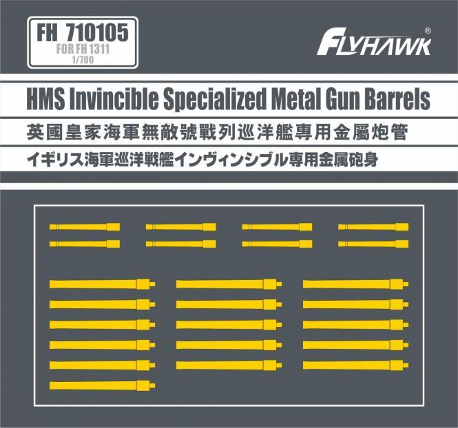 HMS Invincible specialized metal barrel set