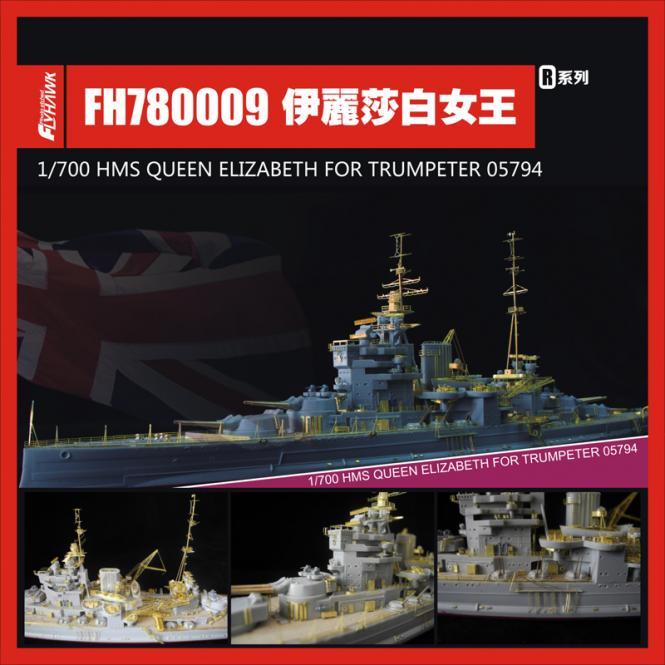 HMS Queen Elizabeth (for Trumpeter 05794)