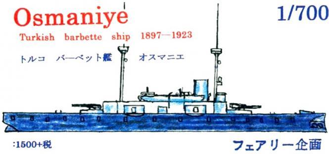 Turkish barbette ship Osmaniye 1897-1923