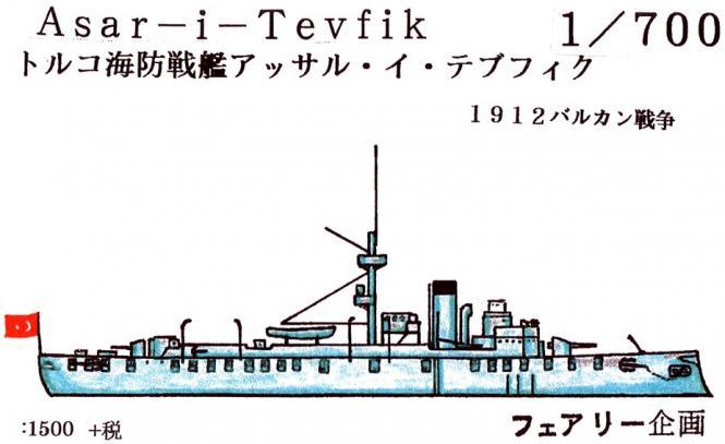 Asar-I-Tevfik 1912
