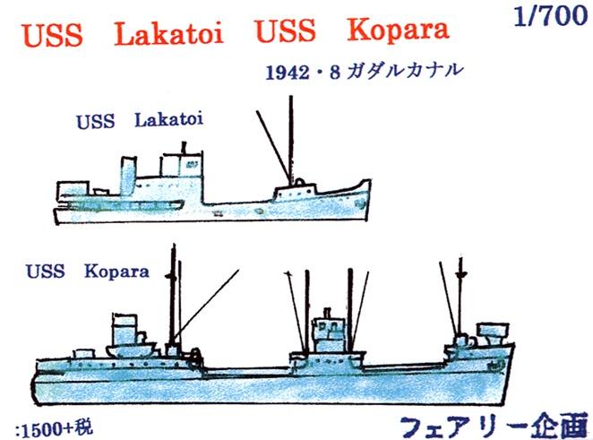 USS Lalatoi & USS Kopara 1942, 8 Guadalcanal