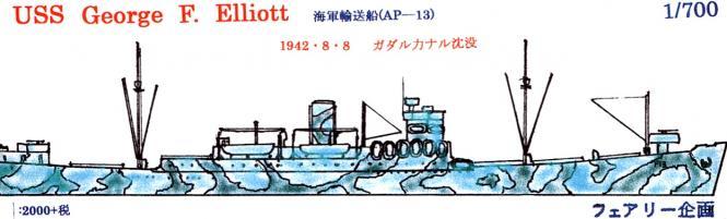USS George F. Elliott 1942, 8, 8 Guadalcanal Sinking
