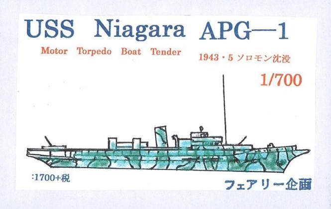 USS Niagara APG-1 Motor Torpedo Boat Tender 5/1943