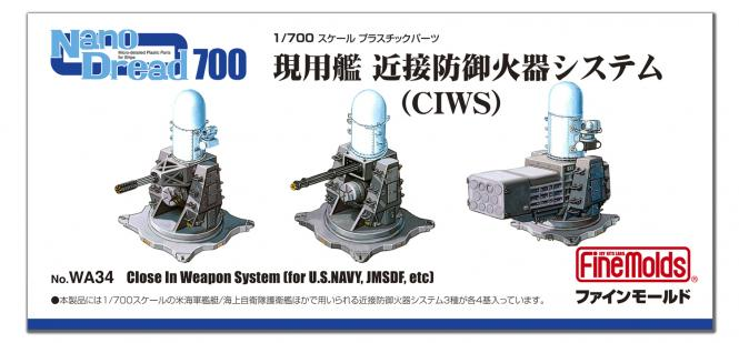 Close In Weapon System (for US Navy, JMSDF, etc.) (3 Types x4)