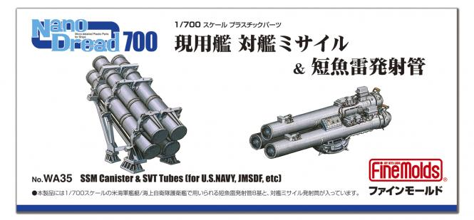 SSM Canister & SVT Tubes (for US Navy, JMSDF, etc.) (x4)