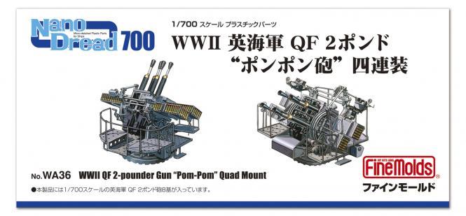 """WWII QF 2-pounder Gun """"Pom-Pom"""" Quad Mount (x8)"""