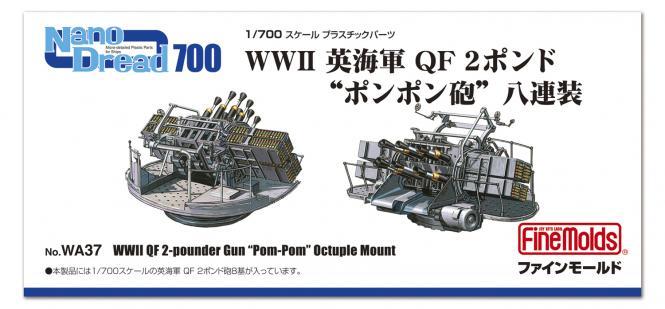 """WWII QF 2-pounder Gun """"Pom-Pom"""" Octuple Mount (x8)"""