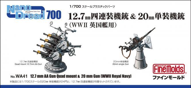 12,7mm AA Gun Quad Mount & 20mm Gun (WWII Royal Navy)